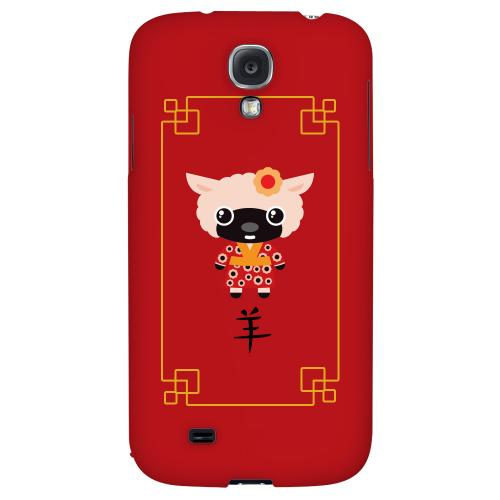 Chibi Sheep - Geeks Designer Line Chinese Horoscope Series Hard Back Case for Samsung Galaxy S4