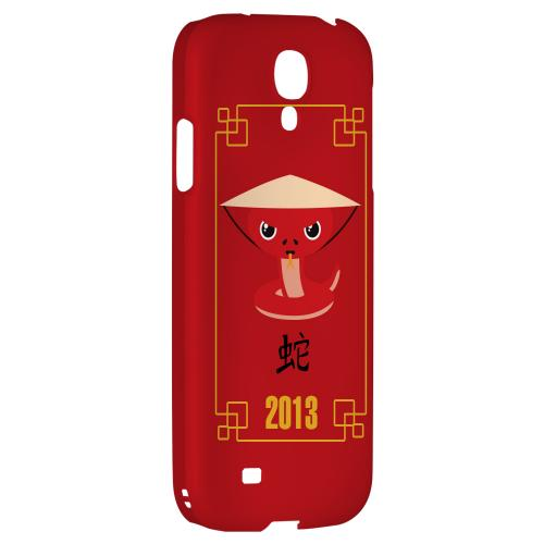 Chibi Snake - Geeks Designer Line Chinese Horoscope Series Hard Back Case for Samsung Galaxy S4