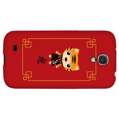 Chibi Tiger - Geeks Designer Line Chinese Horoscope Series Hard Back Case for Samsung Galaxy S4