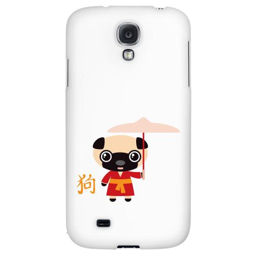 Dog on White - Geeks Designer Line Chinese Horoscope Series Hard Back Case for Samsung Galaxy S4