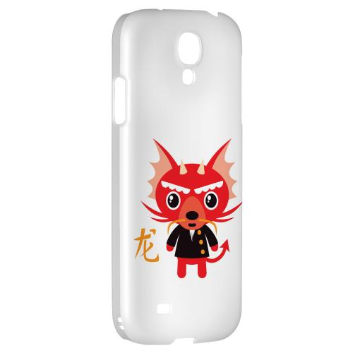 Dragon on White - Geeks Designer Line Chinese Horoscope Series Hard Back Case for Samsung Galaxy S4