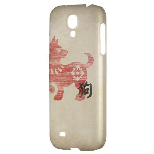 Grunge Dog - Geeks Designer Line Chinese Horoscope Series Hard Back Case for Samsung Galaxy S4