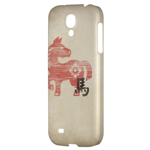 Grunge Horse - Geeks Designer Line Chinese Horoscope Series Hard Back Case for Samsung Galaxy S4