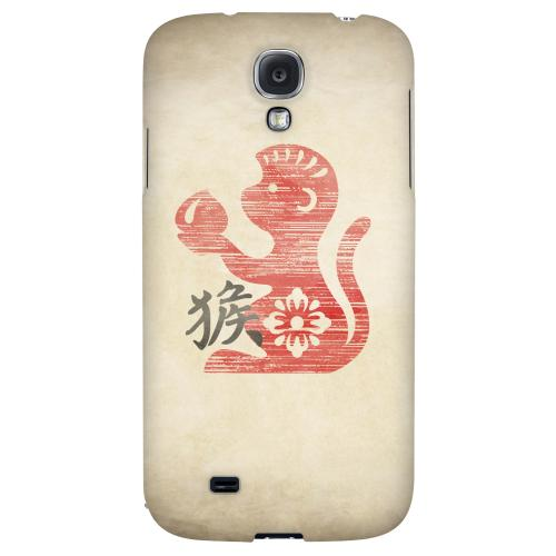 Grunge Monkey - Geeks Designer Line Chinese Horoscope Series Hard Back Case for Samsung Galaxy S4