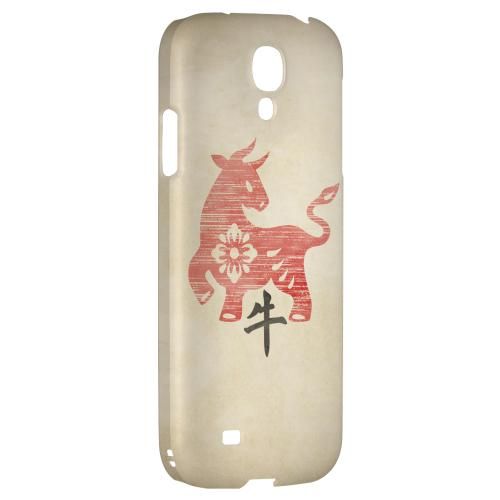 Grunge Ox - Geeks Designer Line Chinese Horoscope Series Hard Back Case for Samsung Galaxy S4