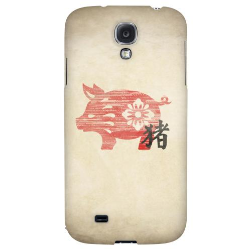 Grunge Pig - Geeks Designer Line Chinese Horoscope Series Hard Back Case for Samsung Galaxy S4