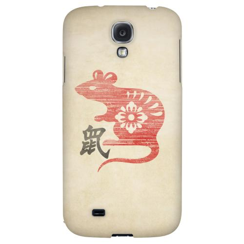 Grunge Rat - Geeks Designer Line Chinese Horoscope Series Hard Back Case for Samsung Galaxy S4