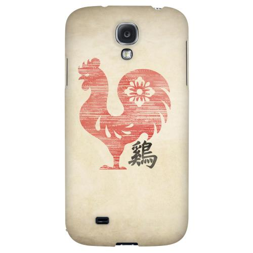 Grunge Rooster - Geeks Designer Line Chinese Horoscope Series Hard Back Case for Samsung Galaxy S4