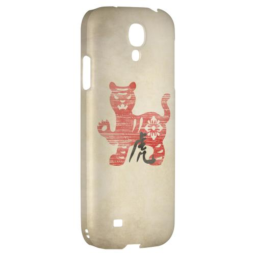 Grunge Tiger - Geeks Designer Line Chinese Horoscope Series Hard Back Case for Samsung Galaxy S4