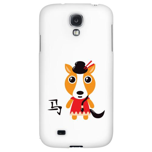 Horse on White - Geeks Designer Line Chinese Horoscope Series Hard Back Case for Samsung Galaxy S4
