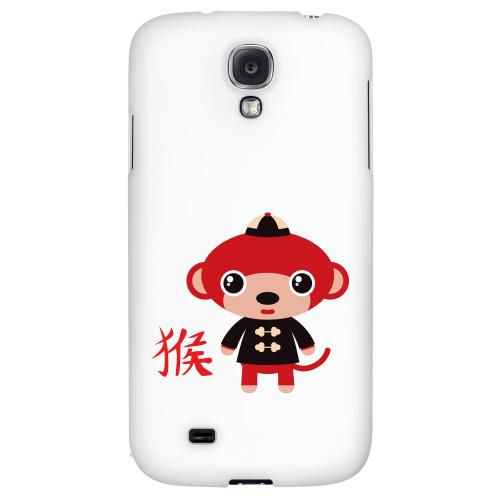Monkey on White - Geeks Designer Line Chinese Horoscope Series Hard Back Case for Samsung Galaxy S4