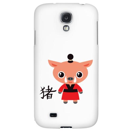Pig on White - Geeks Designer Line Chinese Horoscope Series Hard Back Case for Samsung Galaxy S4