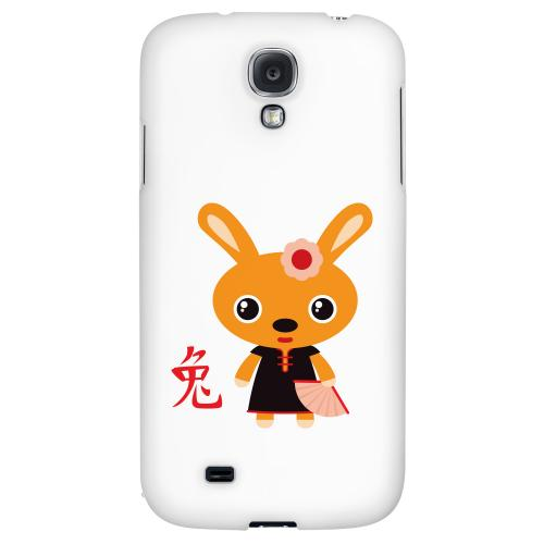 Rabbit on White - Geeks Designer Line Chinese Horoscope Series Hard Back Case for Samsung Galaxy S4