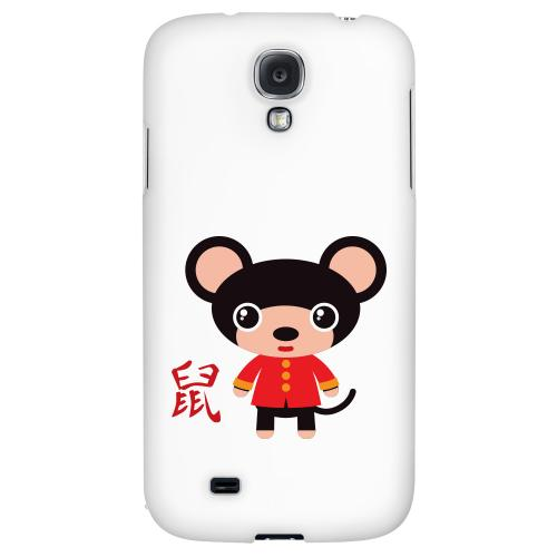 Rat on White - Geeks Designer Line Chinese Horoscope Series Hard Back Case for Samsung Galaxy S4
