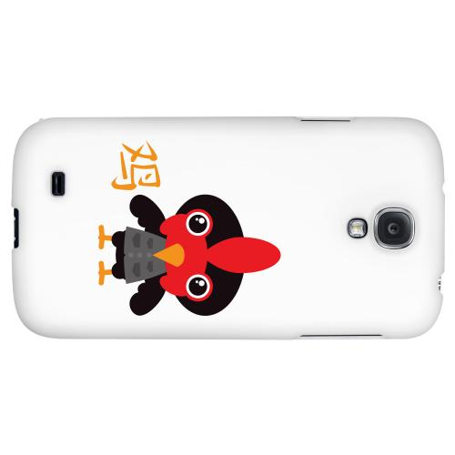 Rooster on White - Geeks Designer Line Chinese Horoscope Series Hard Back Case for Samsung Galaxy S4