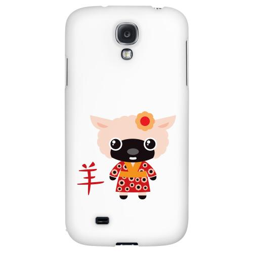 Sheep on White - Geeks Designer Line Chinese Horoscope Series Hard Back Case for Samsung Galaxy S4