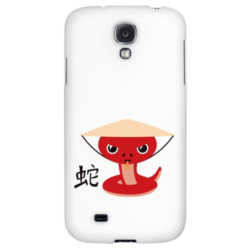 Snake on White - Geeks Designer Line Chinese Horoscope Series Hard Back Case for Samsung Galaxy S4