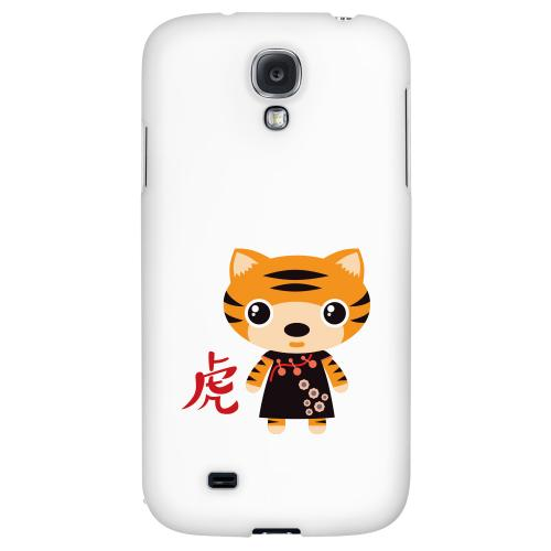 Tiger on White - Geeks Designer Line Chinese Horoscope Series Hard Back Case for Samsung Galaxy S4