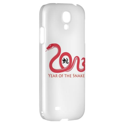 Red Year of the Snake - Geeks Designer Line Chinese Horoscope Series Hard Back Case for Samsung Galaxy S4