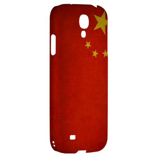 Grunge China - Geeks Designer Line Flag Series Hard Back Case for Samsung Galaxy S4
