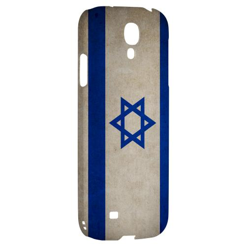 Grunge Israel - Geeks Designer Line Flag Series Hard Back Case for Samsung Galaxy S4