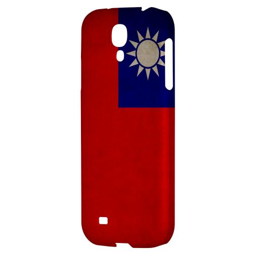 Grunge Taiwan - Geeks Designer Line Flag Series Hard Back Case for Samsung Galaxy S4