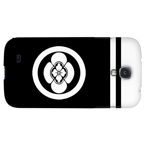 White Boke Kamon w/ Stripe - Geeks Designer Line Tattoo Series Hard Back Case for Samsung Galaxy S4