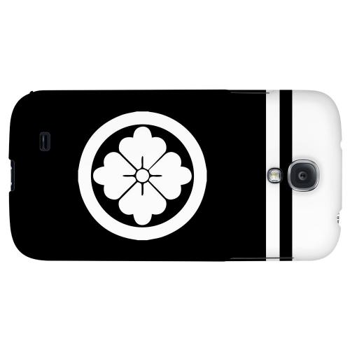 White Hanabishi Kamon w/ Stripe - Geeks Designer Line Tattoo Series Hard Back Case for Samsung Galaxy S4