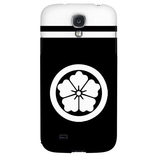 White Karahana Kamon w/ Stripe - Geeks Designer Line Tattoo Series Hard Back Case for Samsung Galaxy S4