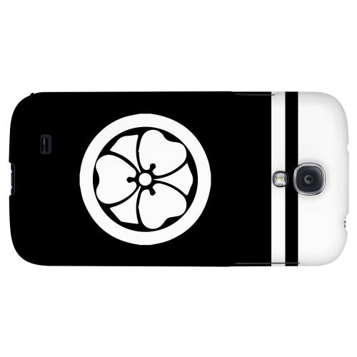 White Katabami Kamon w/ Stripe v.2 - Geeks Designer Line Tattoo Series Hard Back Case for Samsung Galaxy S4