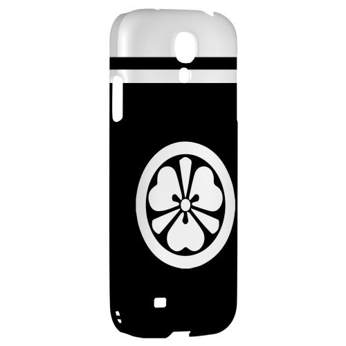 White Katabami Kamon w/ Stripe v.3 - Geeks Designer Line Tattoo Series Hard Back Case for Samsung Galaxy S4