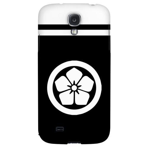 White Kikyo Kamon w/ Stripe v.1 - Geeks Designer Line Tattoo Series Hard Back Case for Samsung Galaxy S4