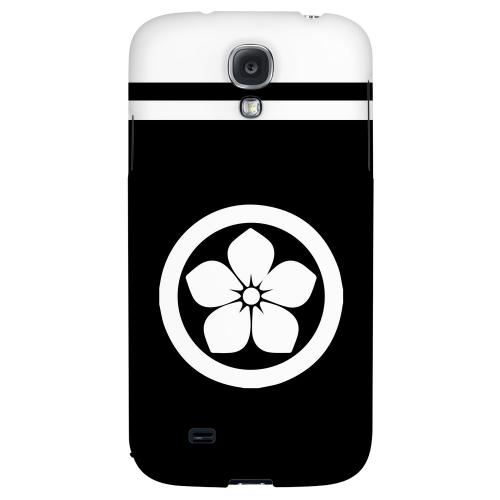 White Kikyo Kamon w/ Stripe v.2 - Geeks Designer Line Tattoo Series Hard Back Case for Samsung Galaxy S4