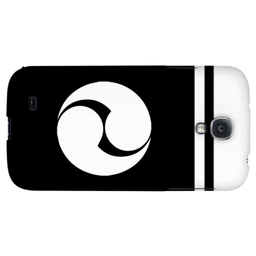 White Tomoe Kamon w/ Stripe v.2 - Geeks Designer Line Tattoo Series Hard Back Case for Samsung Galaxy S4