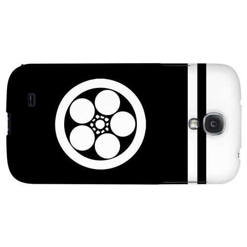 White Umebachi Kamon w/ Stripe v.1 - Geeks Designer Line Tattoo Series Hard Back Case for Samsung Galaxy S4