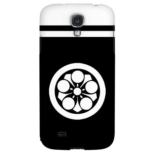 White Umebachi Kamon w/ Stripe v.2 - Geeks Designer Line Tattoo Series Hard Back Case for Samsung Galaxy S4