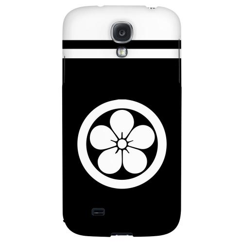 White Umebachi Kamon w/ Stripe v.3 - Geeks Designer Line Tattoo Series Hard Back Case for Samsung Galaxy S4