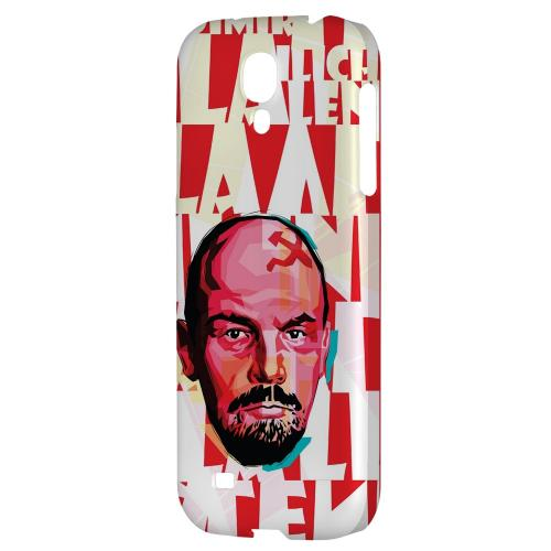 Lenin Complex on Red - Geeks Designer Line Revolutionary Series Hard Back Case for Samsung Galaxy S4