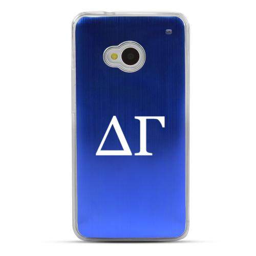 Delta Gamma - Geeks Designer Line Laser Series Blue Aluminum Back on Clear Hard Case for HTC One