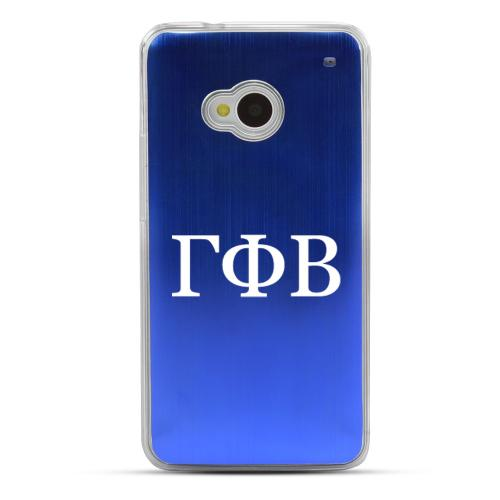 Gamma Phi Beta - Geeks Designer Line Laser Series Blue Aluminum Back on Clear Hard Case for HTC One