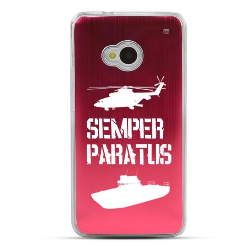 Coast Guard - Geeks Designer Line Laser Series Red Aluminum Back on Clear Hard Case for HTC One