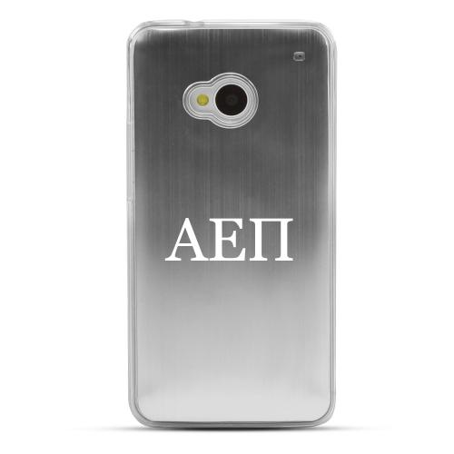 Alpha Epsilon Pi - Geeks Designer Line Laser Series Silver Aluminum Back on Clear Hard Case for HTC One