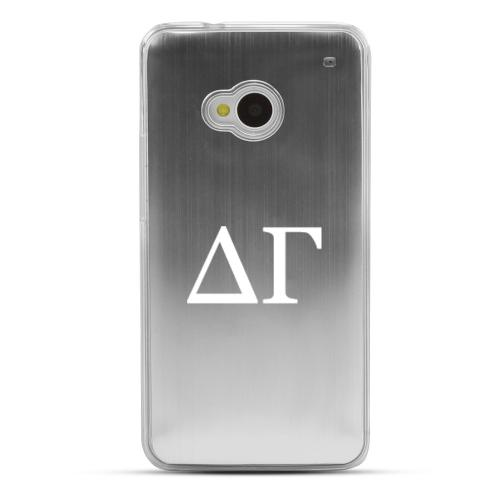 Delta Gamma - Geeks Designer Line Laser Series Silver Aluminum Back on Clear Hard Case for HTC One