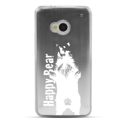 Happy Bear - Geeks Designer Line Laser Series Silver Aluminum Back on Clear Hard Case for HTC One