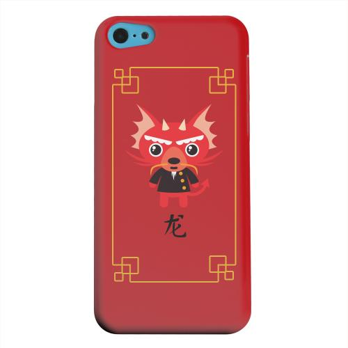 Geeks Designer Line (GDL) Apple iPhone 5C Matte Hard Back Cover - Chibi Dragon