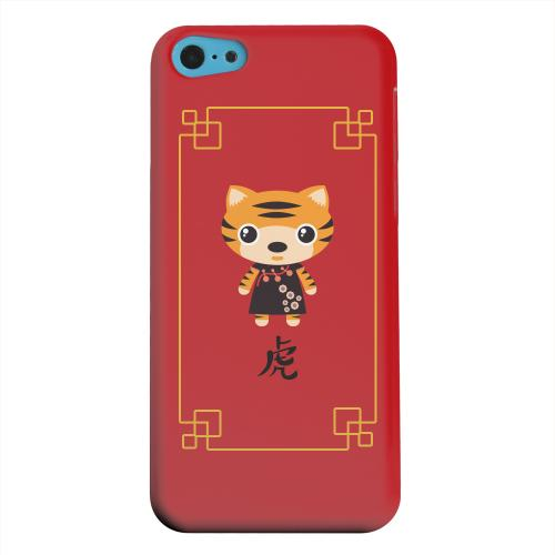 Geeks Designer Line (GDL) Apple iPhone 5C Matte Hard Back Cover - Chibi Tiger