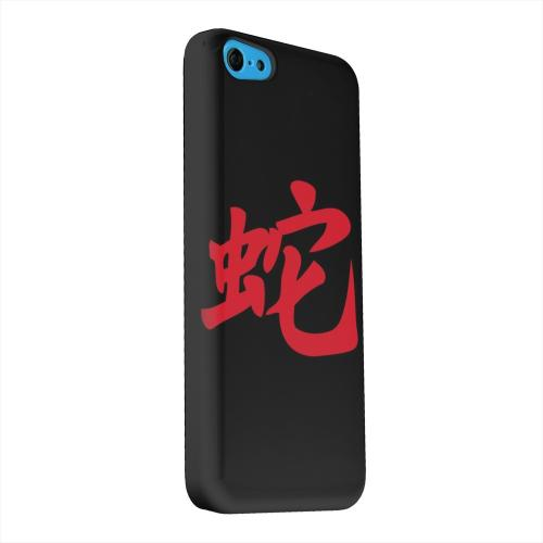 Geeks Designer Line (GDL) Apple iPhone 5C Matte Hard Back Cover - Red Snake Character on Black