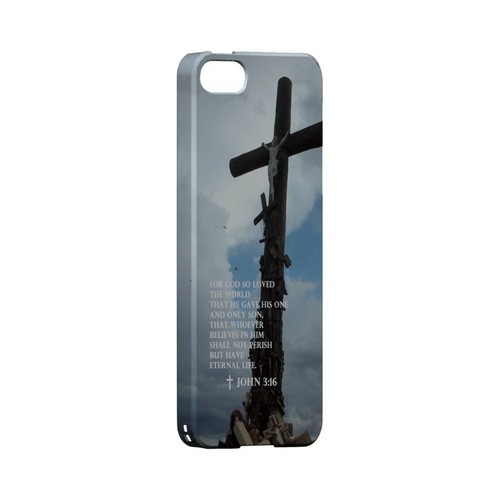 John 3:16 - Geeks Designer Line (GDL) Bible Verse Series Hard Back Cover for Apple iPhone 5/5S