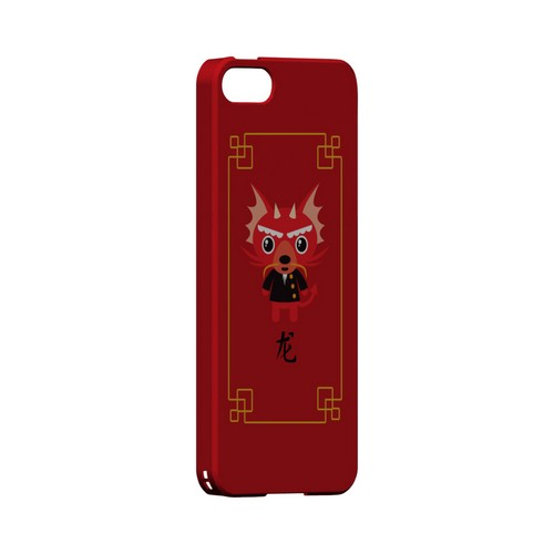 Chibi Dragon Geeks Designer Line Chinese Horoscope Series Slim Hard Case for Apple iPhone 5/5S