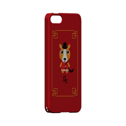 Chibi Horse Geeks Designer Line Chinese Horoscope Series Slim Hard Case for Apple iPhone 5/5S